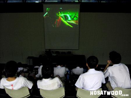 Hwa Chong Cineodeon