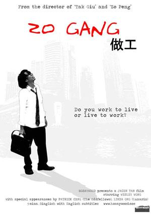 Zo Gang poster